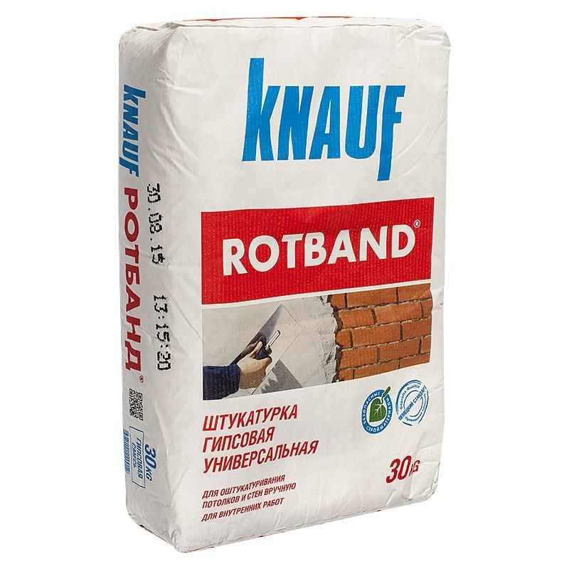 Штукатурка гипсовая Ротбанд серый 30 кг Кнауф