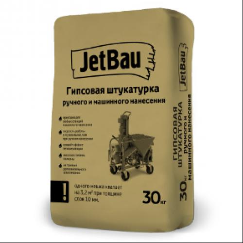 """Гипсовая штукатурка белая машинного нанесения """"ПРОФИ"""" JetBau 30 кг, шт"""