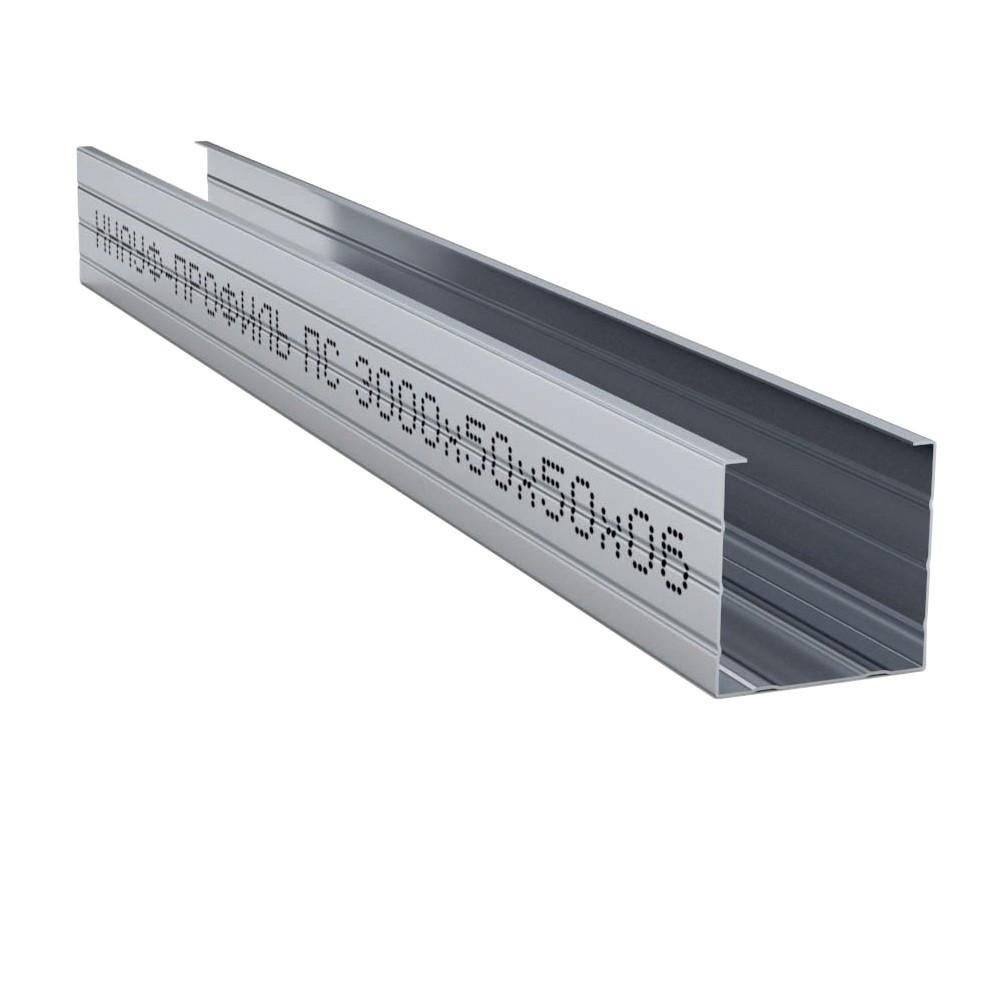 Профиль стоечный Knauf ПС 50х50 мм 3000 мм 0,6