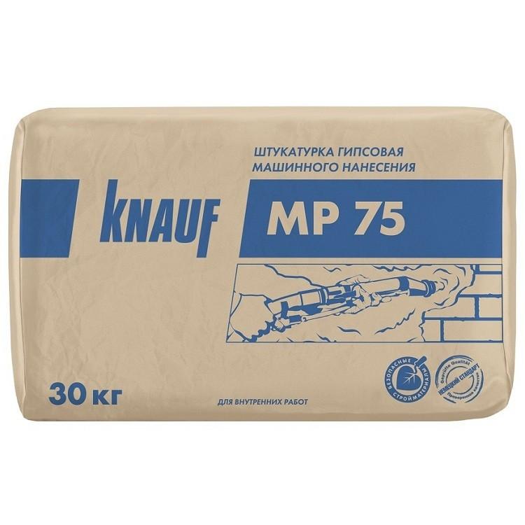 Штукатурка гипсовая машинного нанесения Knauf МП 75 30 кг