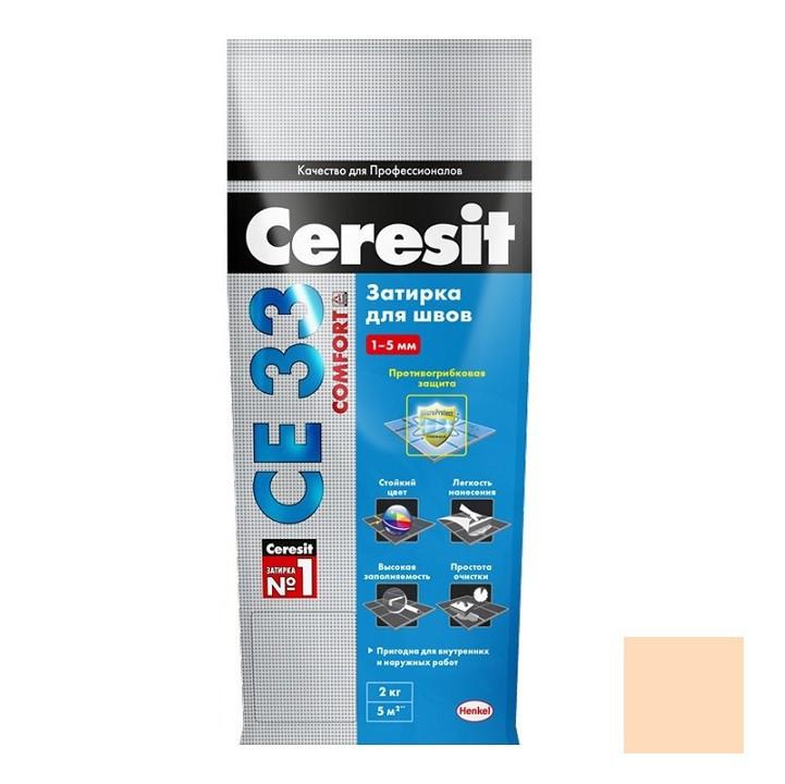 Затирка цементная для узких швов Ceresit СЕ33 Comfort Персик 2 кг