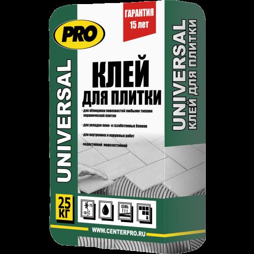 Клей для плитки Universal PRO стандарт 25кг