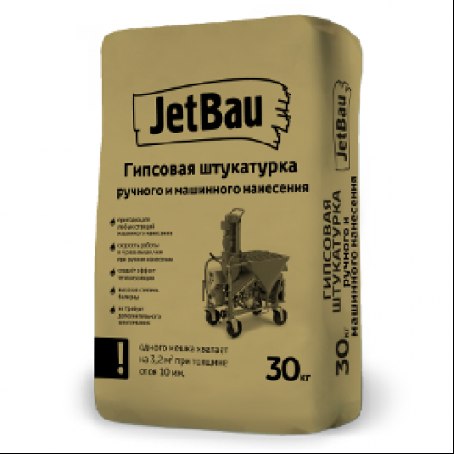 Гипсовая штукатурка белая машинного нанесения ПРОФИ 30 кг (Джетбау)