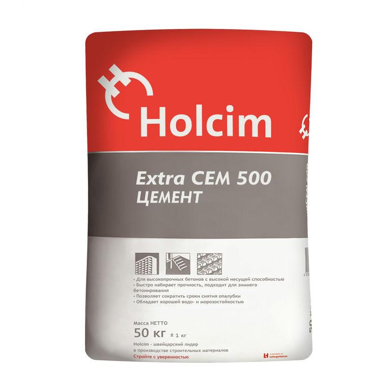 Цемент Holcim М500 Д20 (ЦЕМ II/A-И 42,5 Б) 50 кг (Холсим)