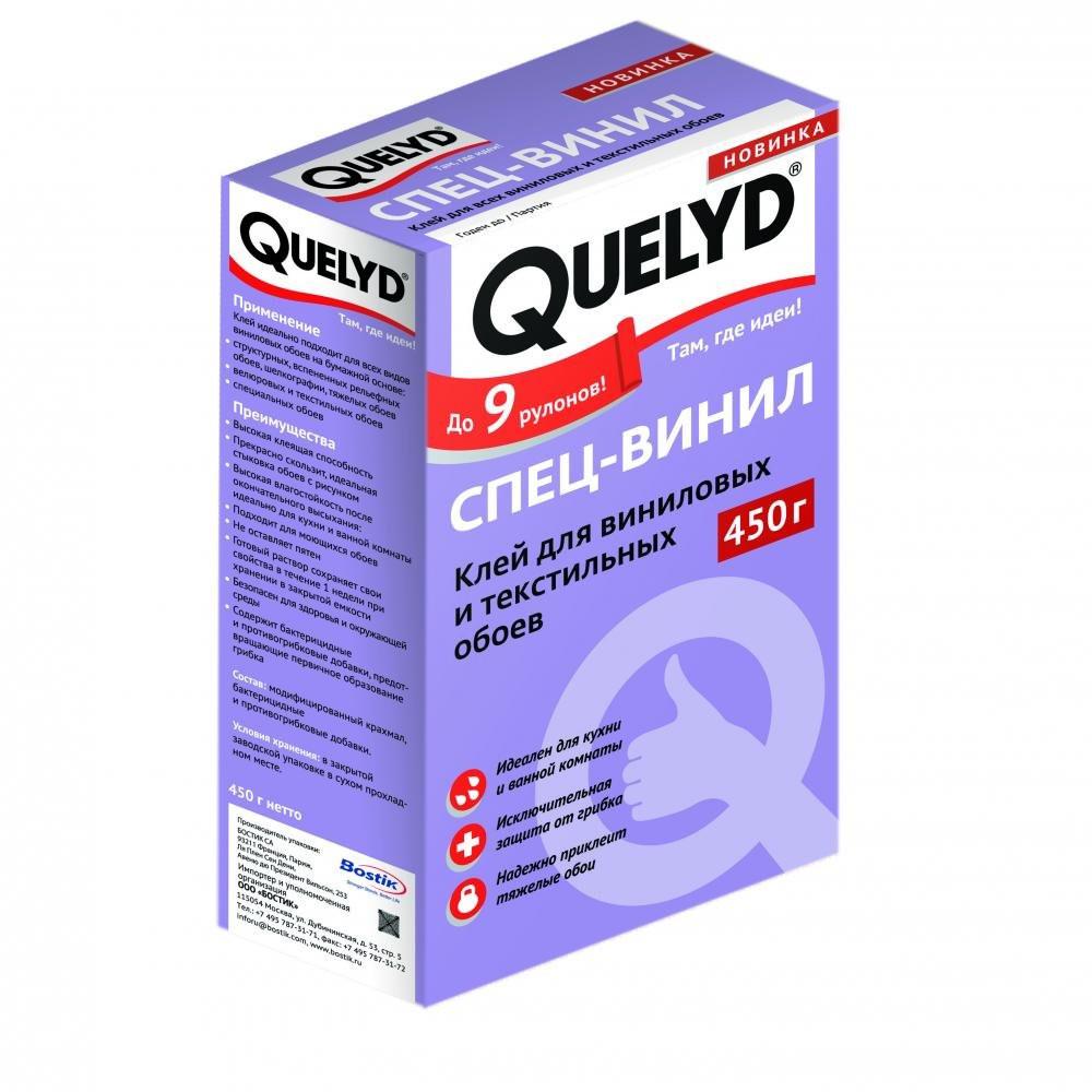 Клей обойный Quelyd Спец-винил 450 г