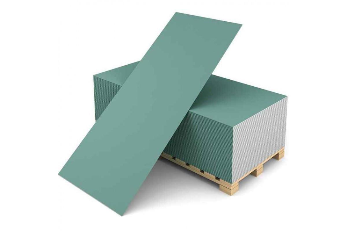 Гипсокартон (ГКЛ) Волма влагостойкий 2500х1200х9,5 мм