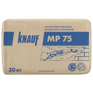 Штукатурка гипсовая машинного нанесения Кнауф МП 75 30 кг