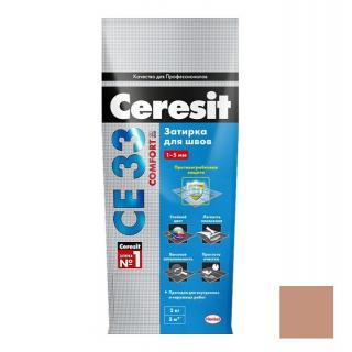 Затирка цементная для узких швов Ceresit СЕ33 Comfort светло-коричневая 2 кг
