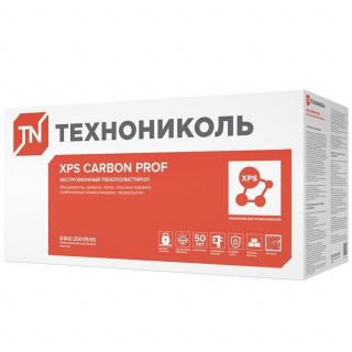 Теплоизоляция Технониколь XPS Carbon Prof 1180х580х50 мм 8 плит в упаковке