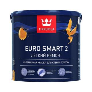 Краска Tikkurila Euro Smart-2 9 л