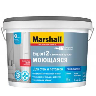 Краска для стен и потолков Marshall Export-2 основа BW глубокоматовая 9 л