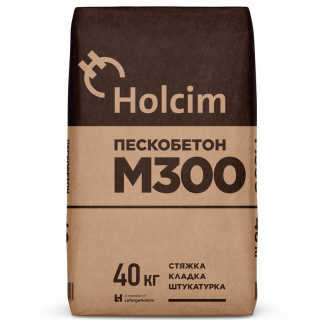 Пескобетон М300 Holcim 40кг (Холсим)