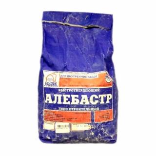 Алебастр серый 20 кг